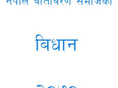 bidhan
